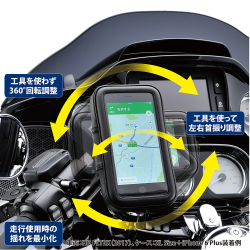 Daytona Smartphone Case (XL), Quick, with Detachable Strap