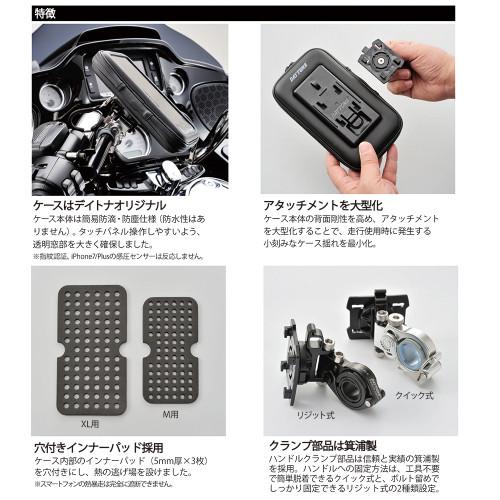 Daytona Smartphone Case, M, Quick, with Detachable Strap