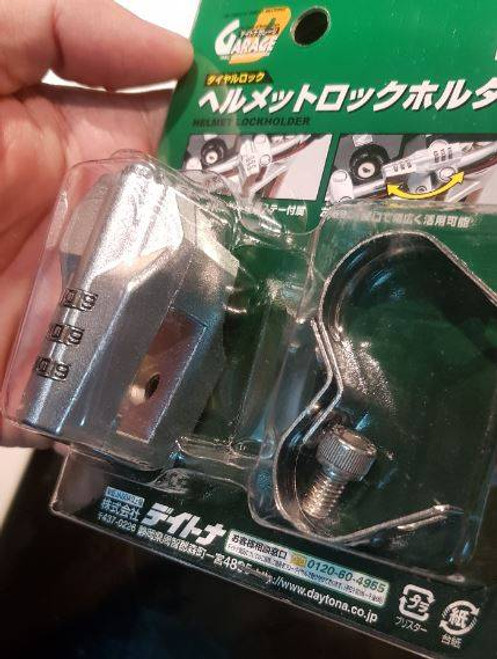 Helmet Lock, Dial Type, Silver