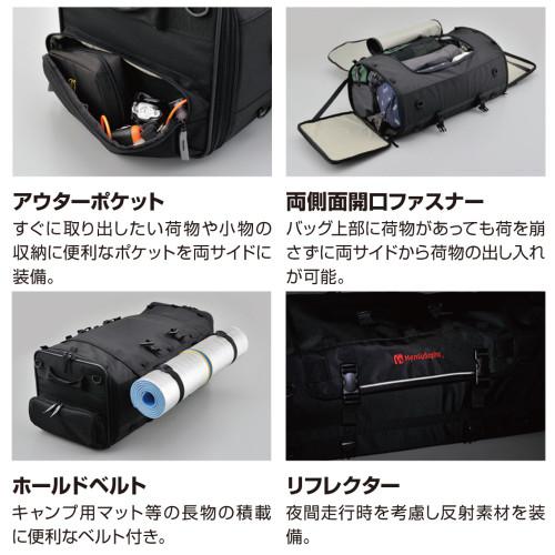Camping Seat Bag, Black, 70L