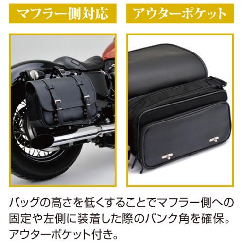 Henly Begins Saddle Bag, Plain Exhaust Side, 9L, Black
