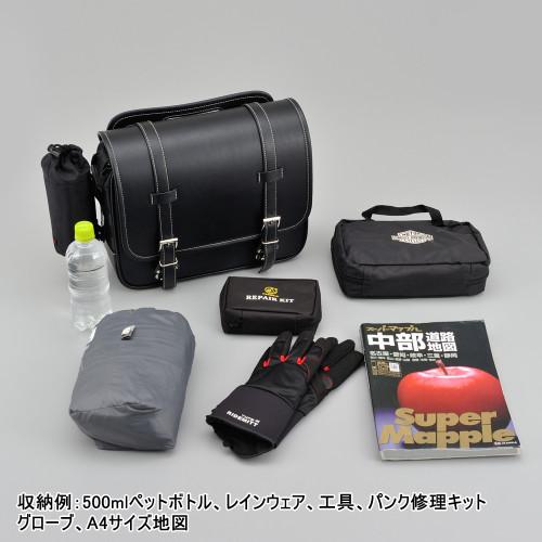 Saddle Bag, Plain, 12L, Black