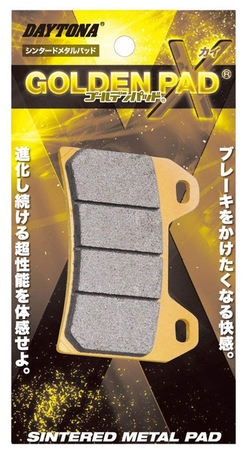 Golden Brake Pad Set, (R), Honda CBR250R