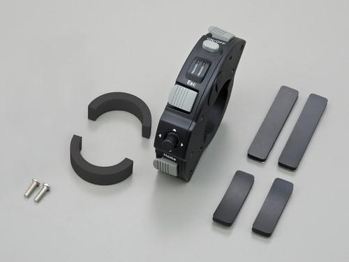 Daytona Smartphone Holder & Bluetooth Controller Bundle