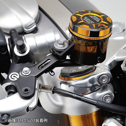 Premium Zone Master Cylinder Cap, Aluminium, Brembo 50