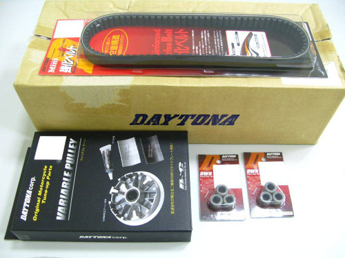 Drive Series Refresh Kit Type 2, Honda PCX125