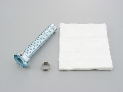 Internal Exhaust Silencer & Glass Wool Kit, 52.5mm