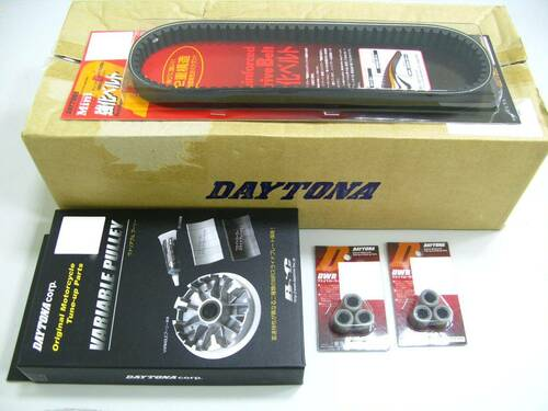 Drive Series Refresh Kit Type 2, Suzuki Address V125