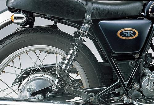 Shock Absorber, Performance Gas, 320mm, Yamaha SR400, SR500