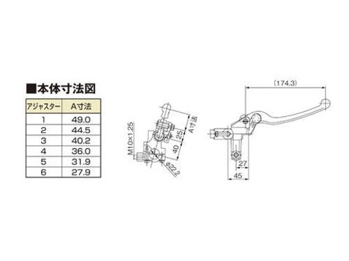 Nissin Brake Master Cylinder Kit, Std Lever, Horizontal, ½ inch, Black, Black Lever