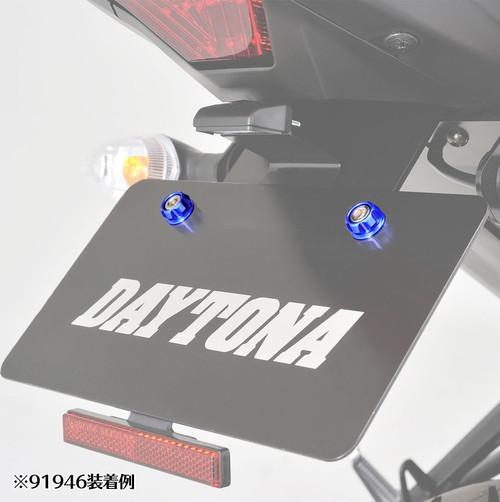 Premium Zone License Plate Cap Bolt Set, Anodised