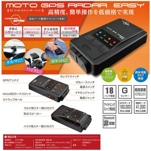 Moto GPS Radar Detector, Easy