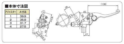 Short Lever Brake Master Cylinder Kit [Horizontal Type 1/2-inches/Tank Separate Body Type] Black