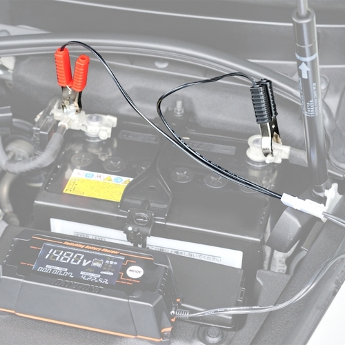 Clamp Connection Harness for Display Battery Charger