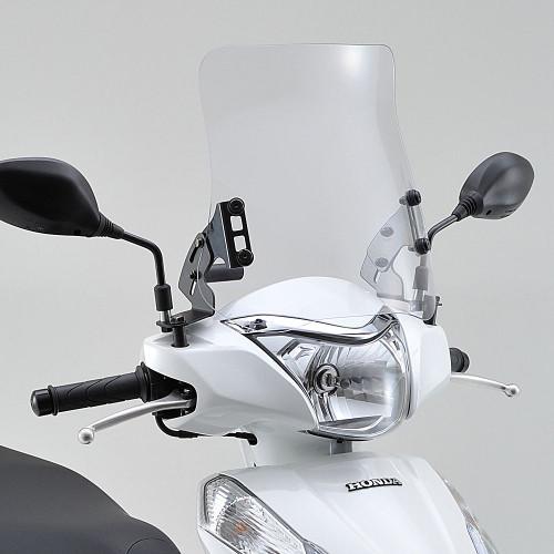 Windshield, RS Clear, Honda Leaf 125