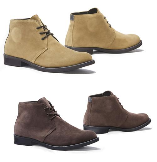 Forma Venue - Urban Boots, Brown