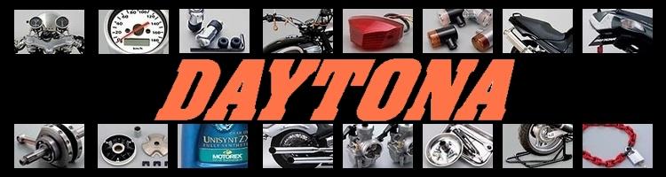 daytona-banner.jpg