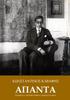 Κωνσταντίνος Καβάφης ΑΠΑΝΤΑ: Ποιήματα-Αποκηρυγμένα-Ανέκδοτα-Πεζά