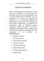 ΜΙΚΡΑΣΙΑΤΙΚΗ ΚΑΤΑΣΤΡΟΦΗ - Η επανάληψη της Δίκης των Έξι και η αθωωτική απόφαση του Αρείου Πάγου