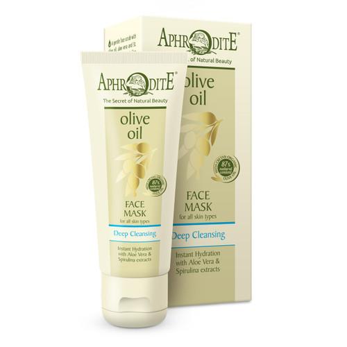 Olive Oil Face Mask