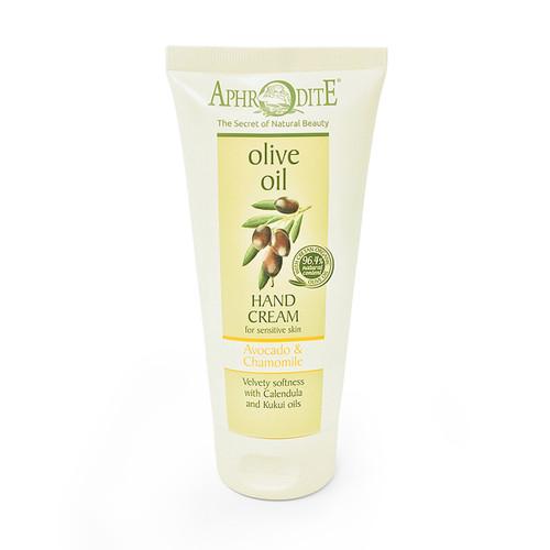 Jumbo Olive Oil Hand Cream with Avocado & Chamomile