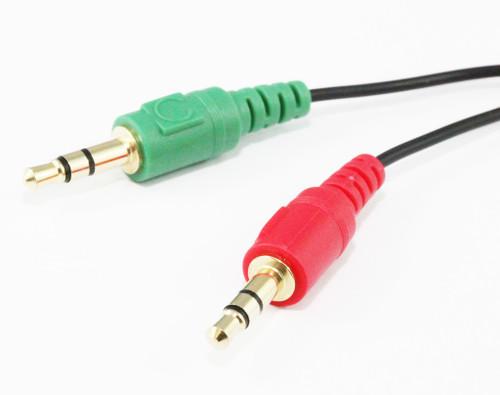 20CM MIC & Earphone to 3.5mm Socket Audio Adaptor