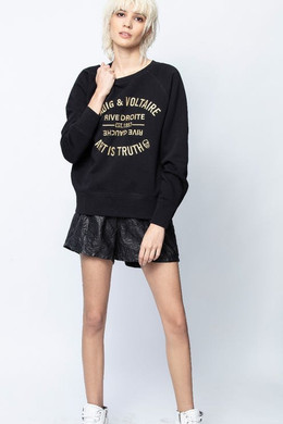 UPPER BLASON BRODE SWEATER