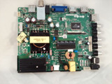 Element SY14409 Main Board / Power Supply (front)