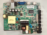 Element ZH15228 Main Board / Power Supply (front)