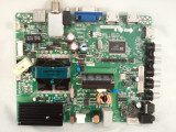Element DX-15009 Main Board / Power Supply for ELEFW408 (front)