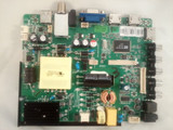 Element SY15132-8 Main Board / Power Supply (front)