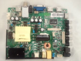 Element SY15197 Main Board / Power Supply (front)