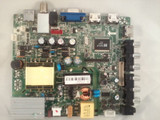 Element 3BJ2455 Main Board / Power Supply (front)