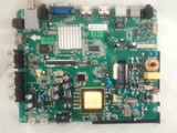 Element SY14273-2 Main Board / Power Supply (front)
