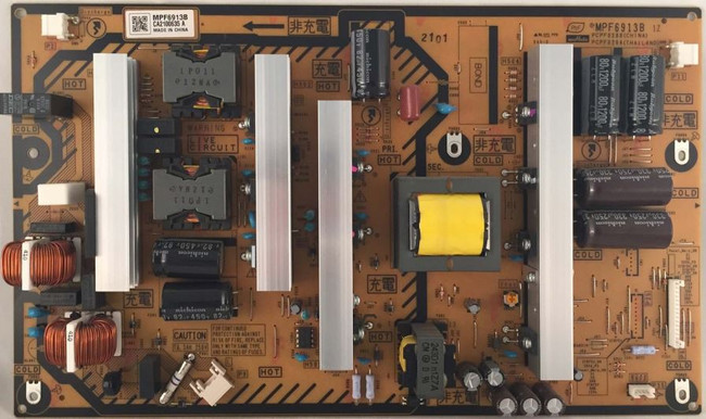 Panasonic Power Supply N0AE5KK00002