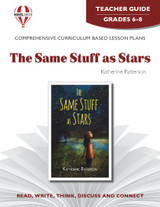 The Same Stuff As Stars Novel Unit Teacher Guide