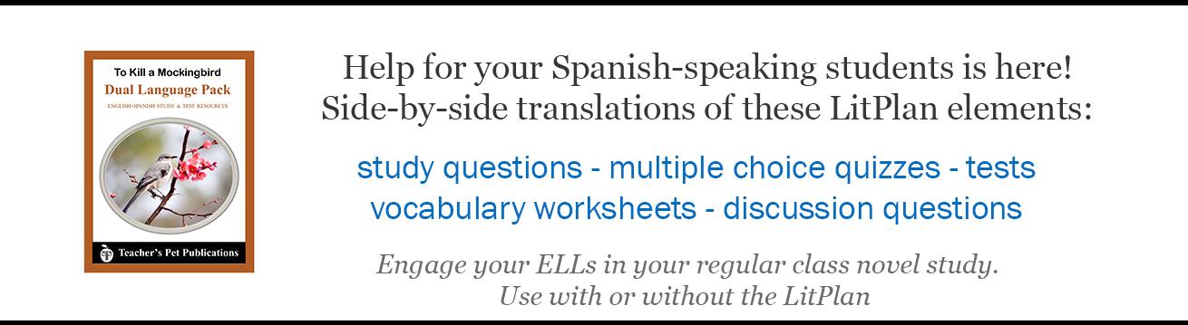 Dual Language Literature Units English Spanish Novel Units