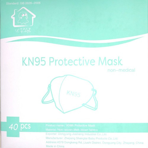 KN95 Face Mask 40 Pack