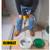 DeWalt 1/2 in. Spade Handle Drywall Mud Mixing Drill (DW130V)