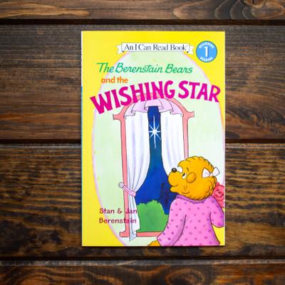 The Berenstain Bears and the Wishing Star - PB