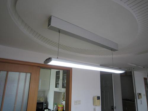 LED Aluminum Profile- 2 Meter Ceiling Suspension