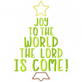 Joy to the World Vintage and Chain Applique Machine Embroidery Design