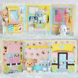 In the Hoop Teeny Town Pet Vet Quiet Book Machine Embroidery Design