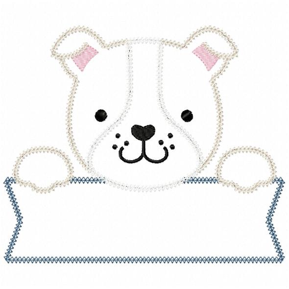 Bulldog Banner Vintage and Chain Stitch Machine Embroidery Design