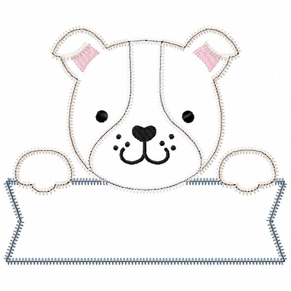 Bulldog Banner Satin and ZigZag Stitch