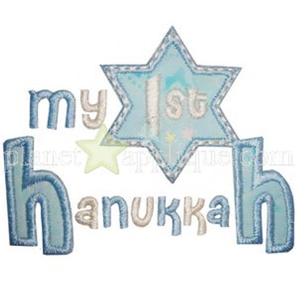 My 1st Hanukkah Machine Embroidery Design