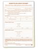 Odometer Disclosure Statement Form (Form #ODOM-933)