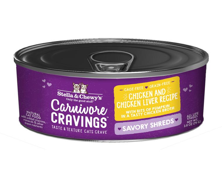 S&C CAT CRAVINGS CHK LIVER SHREDS 2.8OZ SINGLE