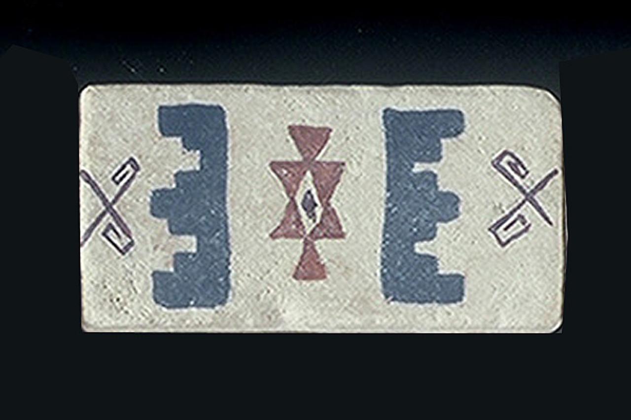 "Native Cross #2 2""x4"" Border Tile"