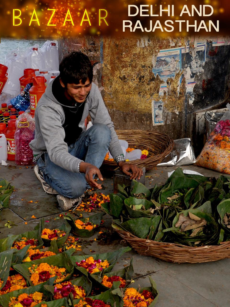Bazaar Delhi (Digital Download)